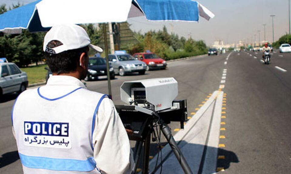 دوربین پلیس